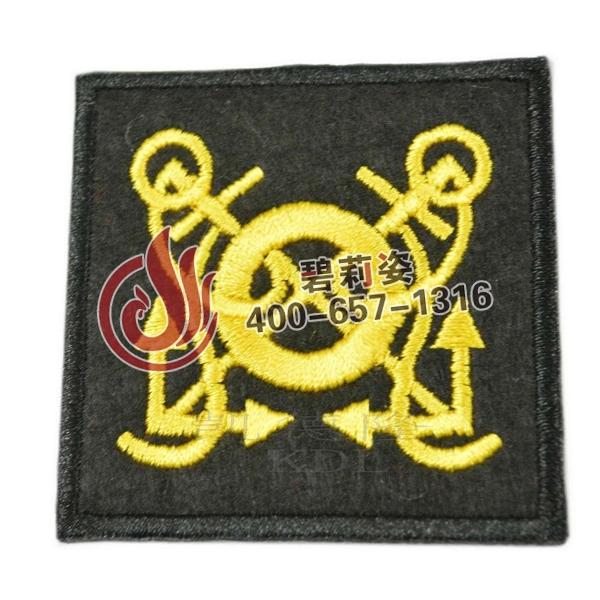 联勤保障中心臂章